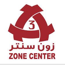 Zone Center Shop No55