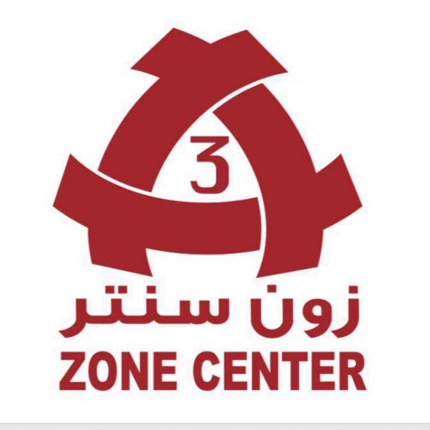 zon center 52