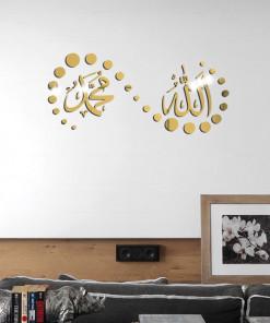Popular S-shaped Muslim culture mirror stickers